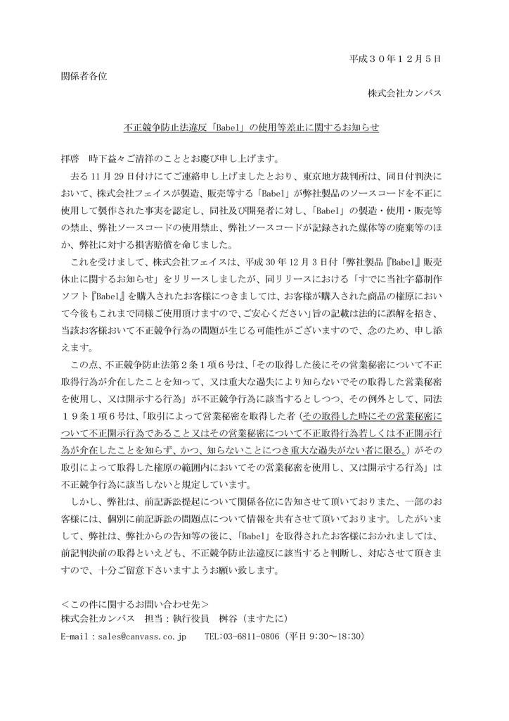 f:id:QianChong:20181205114105j:plain