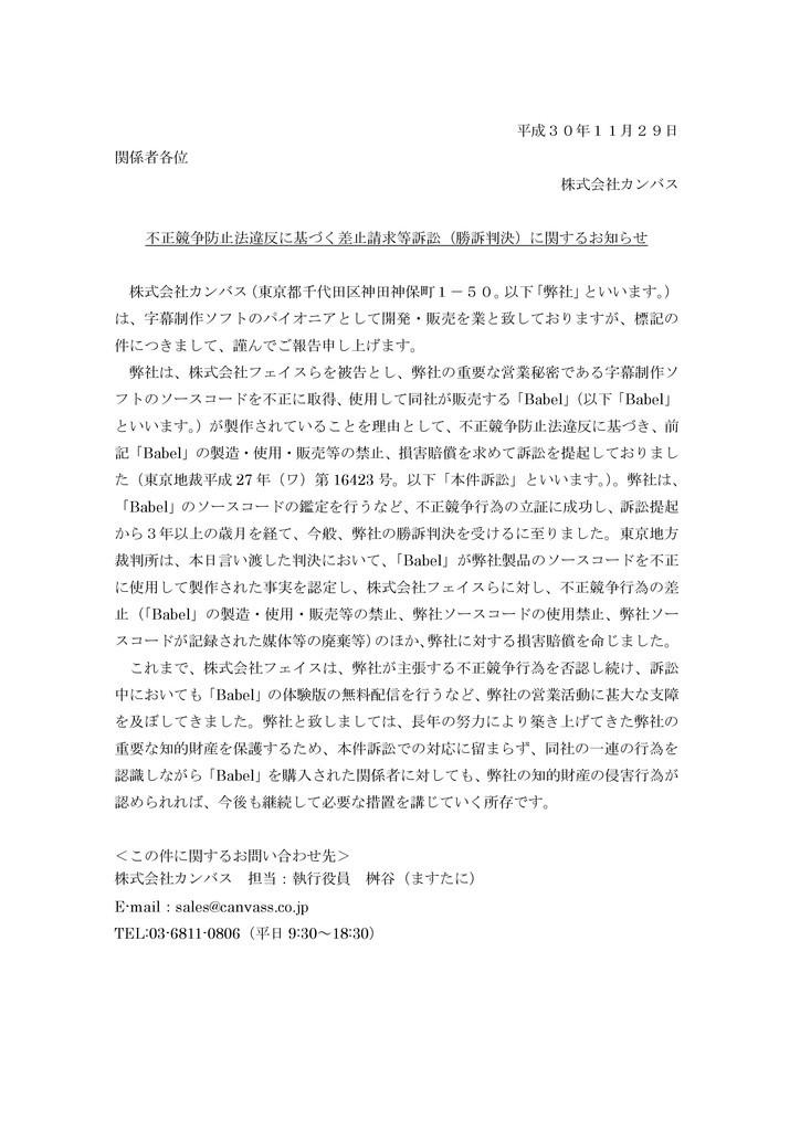 f:id:QianChong:20181206124745j:plain