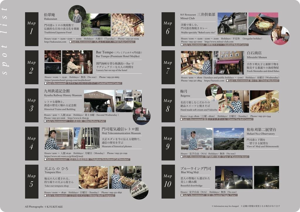 f:id:QianChong:20181229204143j:plain