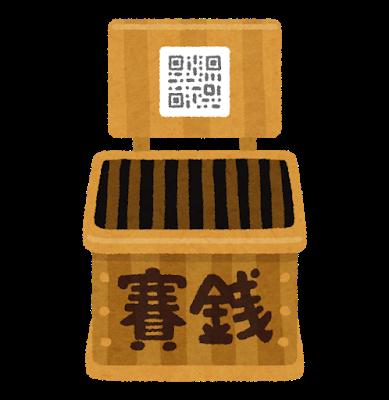f:id:QianChong:20190103085939p:plain