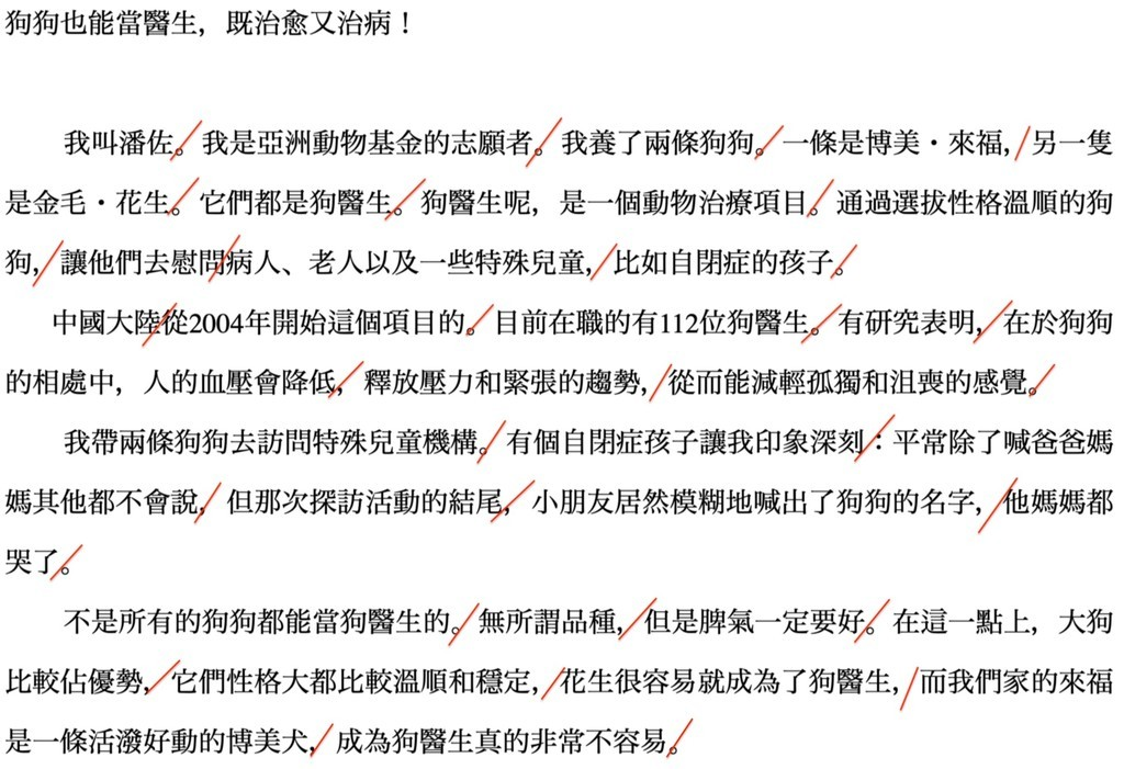 f:id:QianChong:20190123133531j:plain:w600