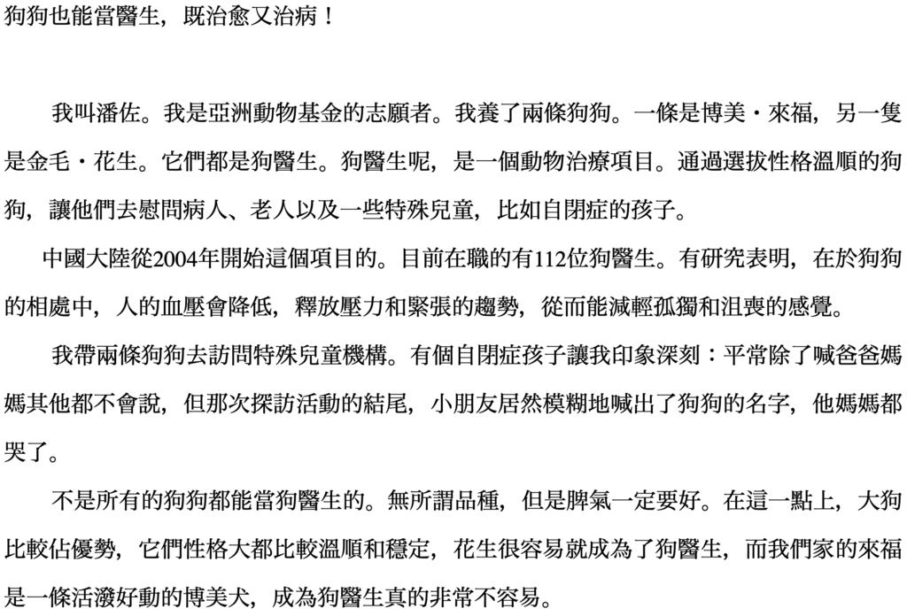 f:id:QianChong:20190123133712p:plain:w600