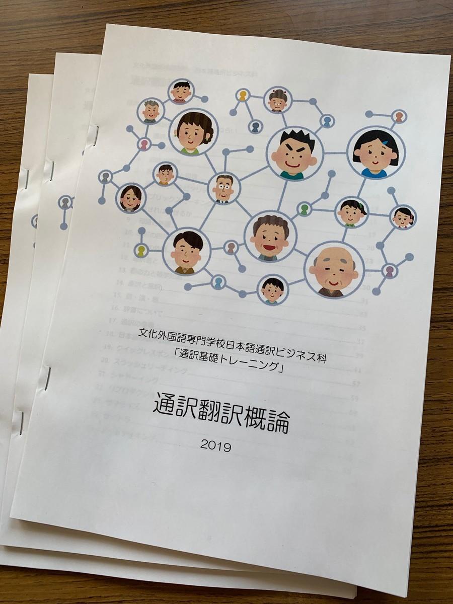 f:id:QianChong:20190415090353j:plain:w300