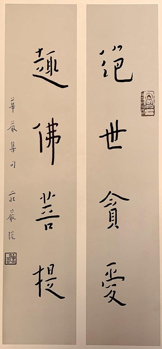 f:id:QianChong:20190501133514j:plain:w400