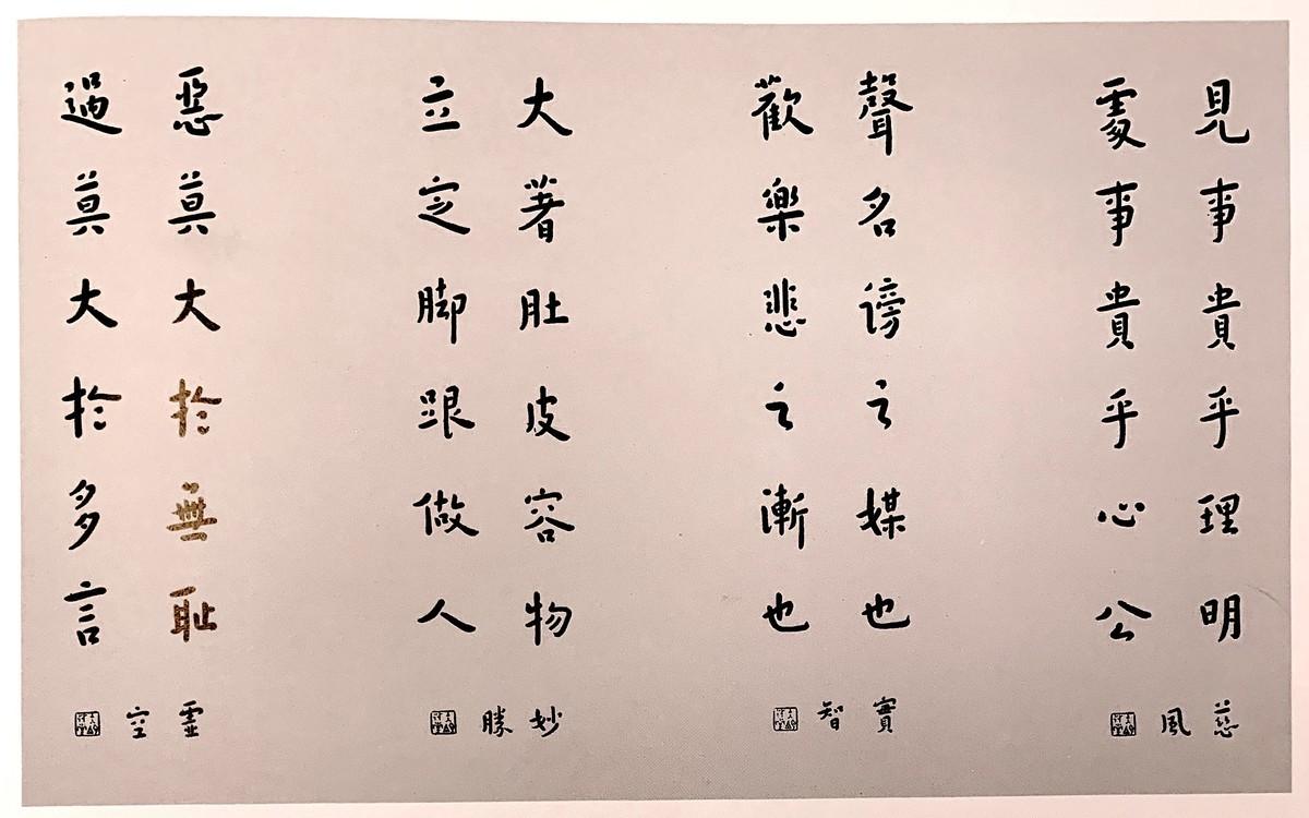 f:id:QianChong:20190501133644j:plain