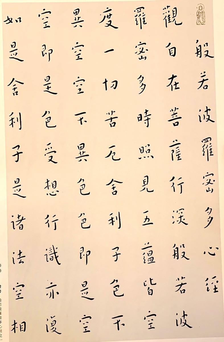 f:id:QianChong:20190501133706j:plain:w500