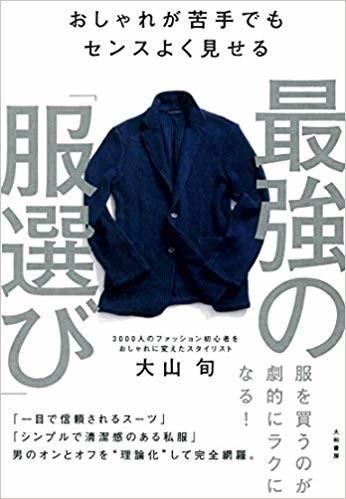 f:id:QianChong:20190515111128j:plain:w200