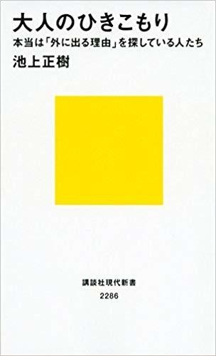 f:id:QianChong:20190613134036j:plain:w180