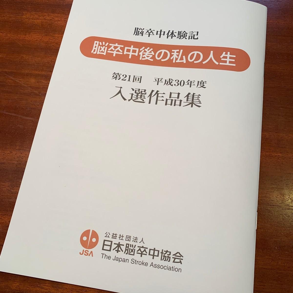 f:id:QianChong:20190630103803j:plain:w400