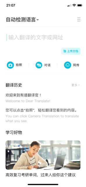f:id:QianChong:20190805035335p:plain