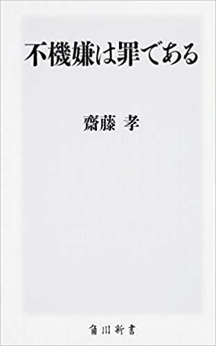 f:id:QianChong:20190908145540j:plain:w200