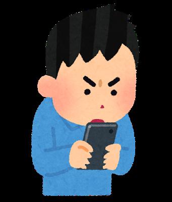 f:id:QianChong:20191104083240p:plain