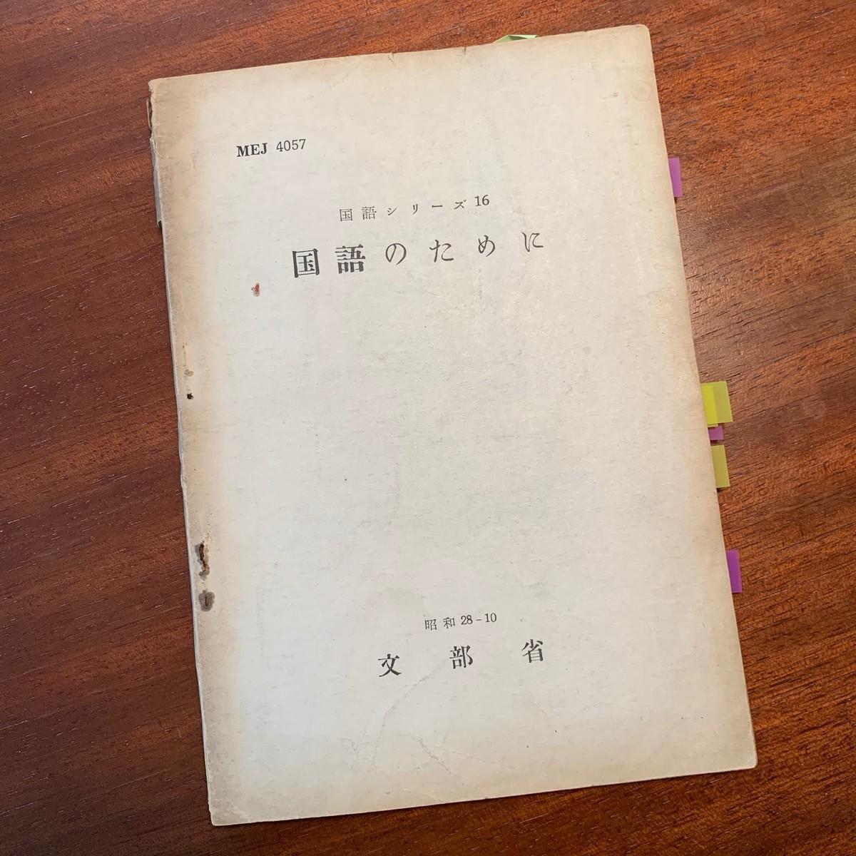 f:id:QianChong:20200105094227j:plain:w300