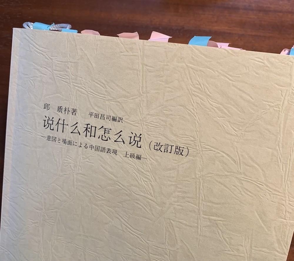 f:id:QianChong:20200308103958j:plain