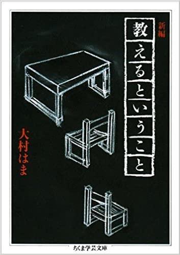 f:id:QianChong:20200325160442j:plain:w200