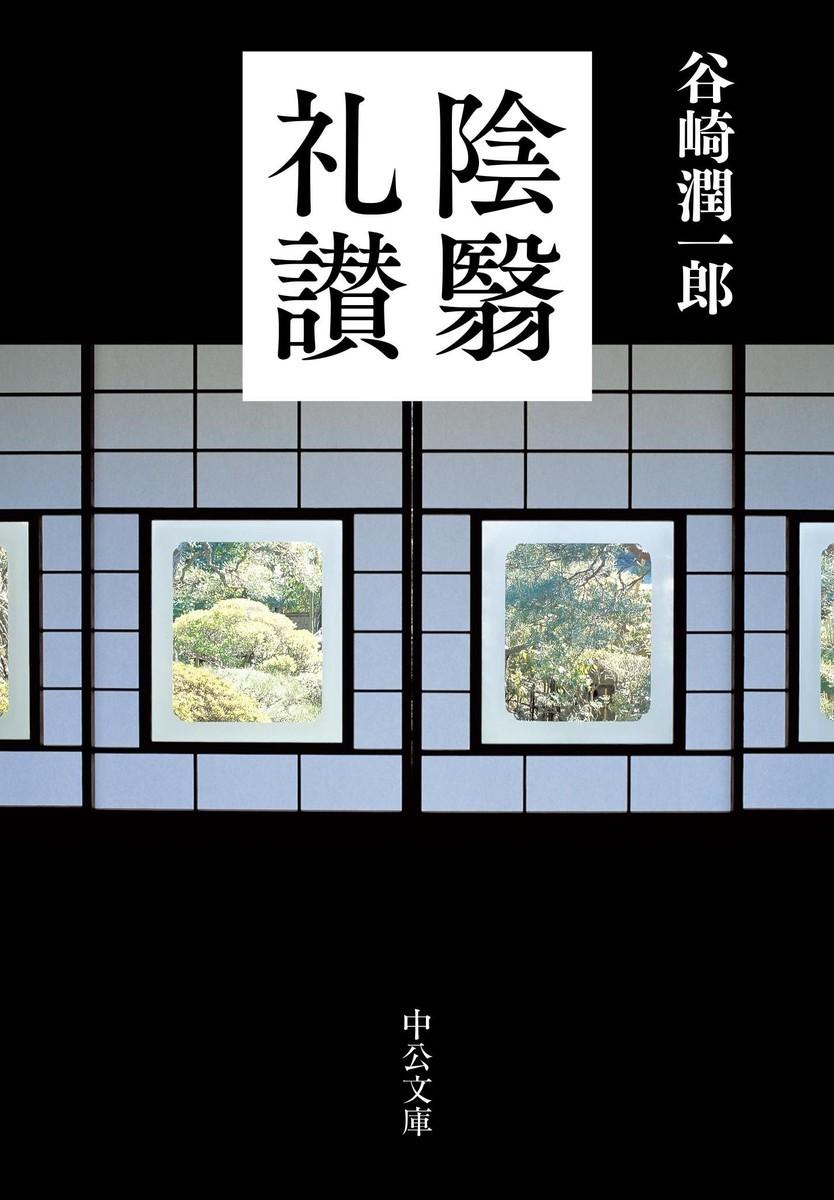 f:id:QianChong:20200329111512j:plain:w200