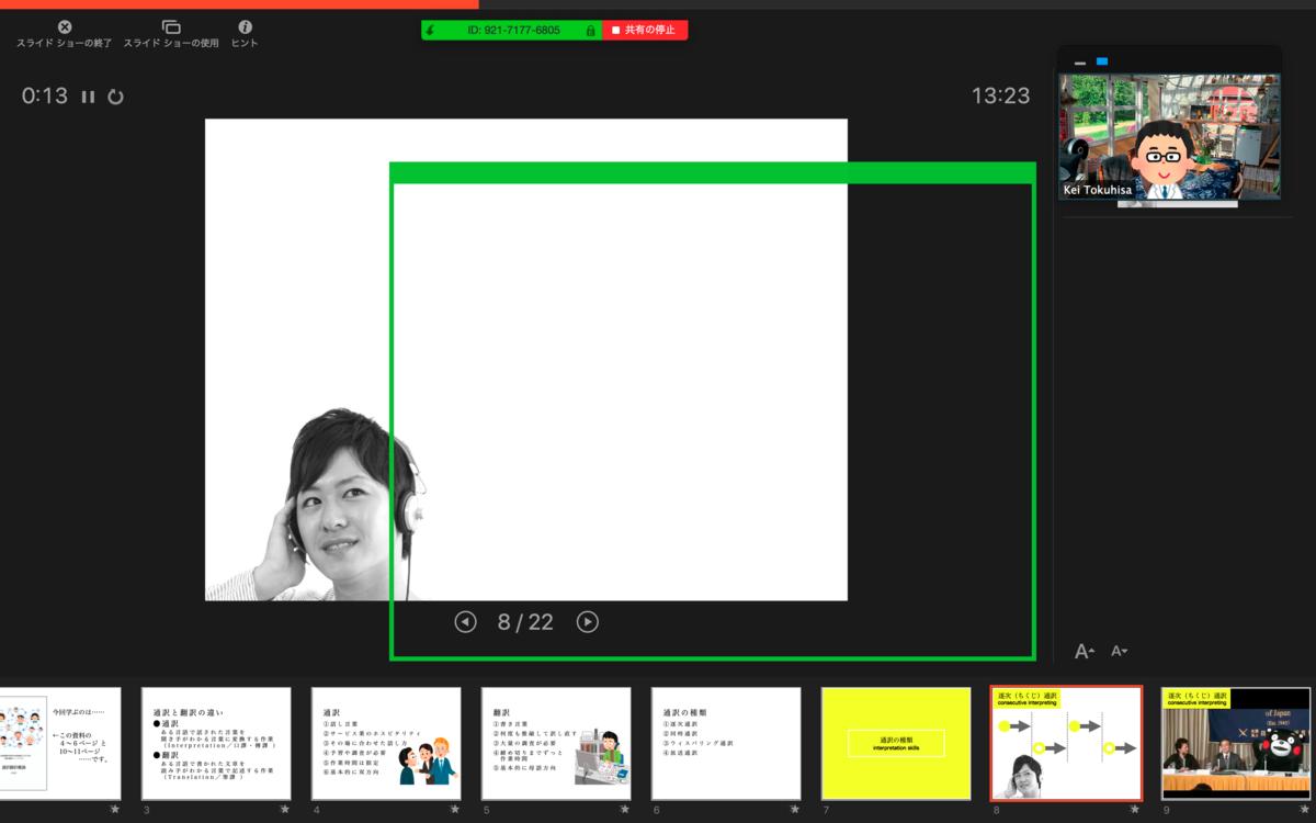 f:id:QianChong:20200426133555p:plain:w500