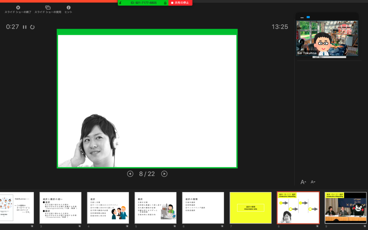 f:id:QianChong:20200426133735p:plain:w500