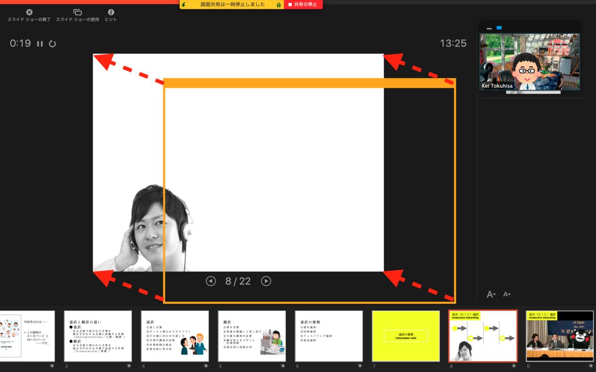 f:id:QianChong:20200426134013p:plain:w500