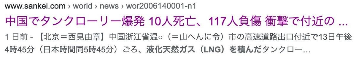 f:id:QianChong:20200616072938j:plain