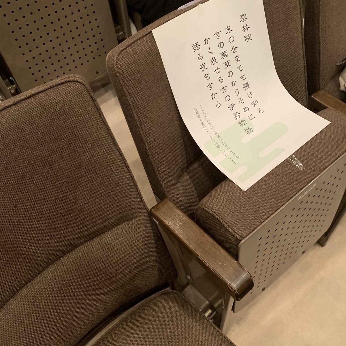 f:id:QianChong:20200725160117j:plain