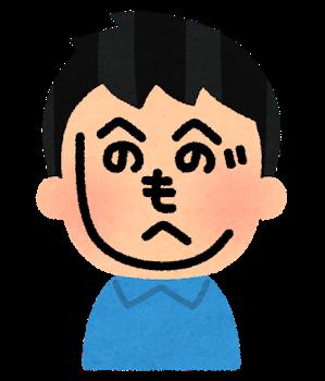 f:id:QianChong:20200908084059p:plain