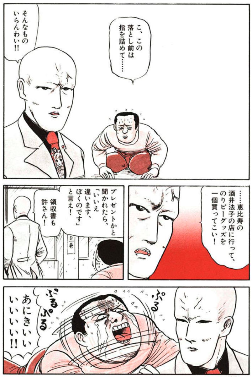 f:id:QianChong:20200922082933p:plain:w400