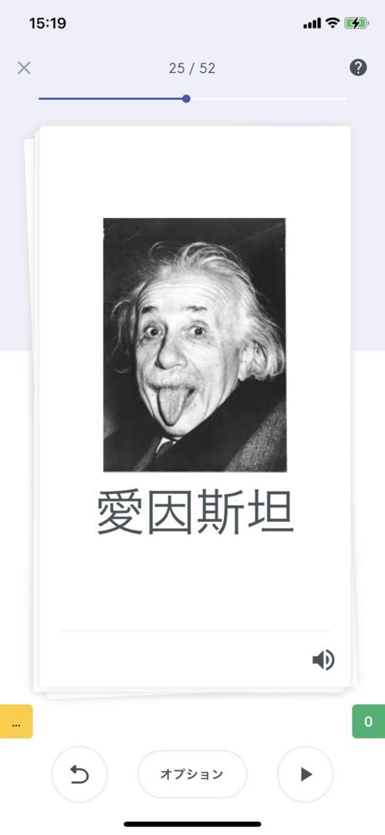 f:id:QianChong:20201029153324p:plain:w200