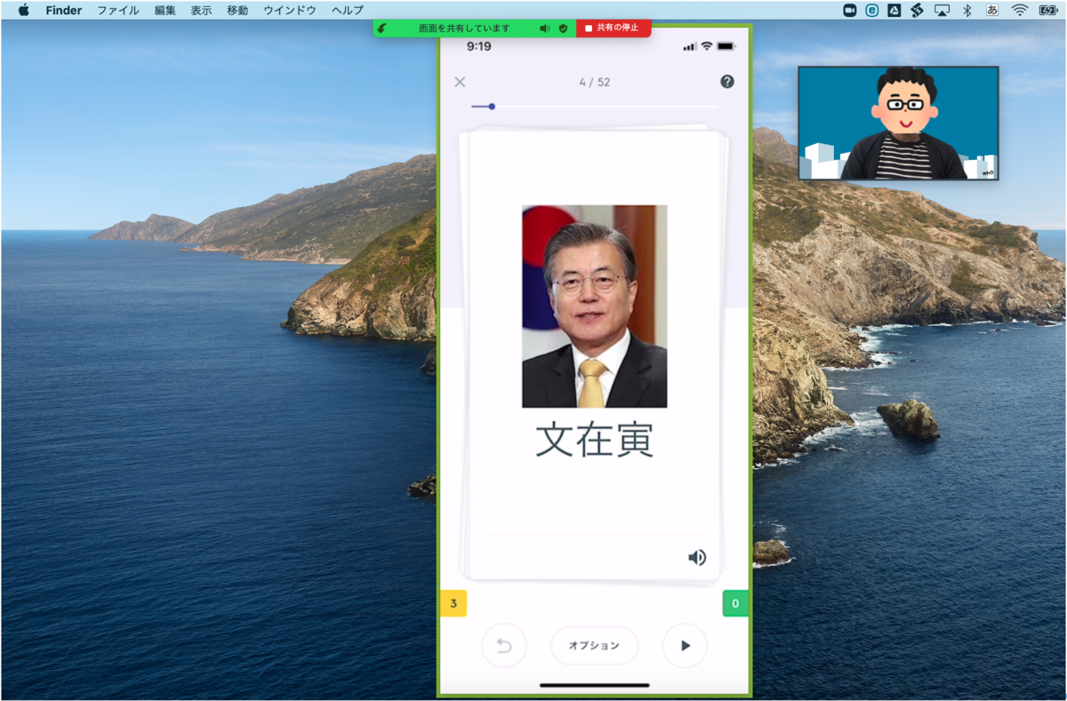 f:id:QianChong:20201029154820p:plain