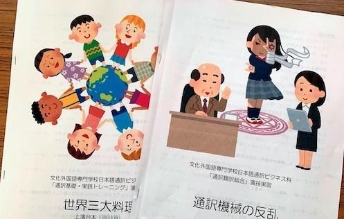 f:id:QianChong:20201108102051j:plain