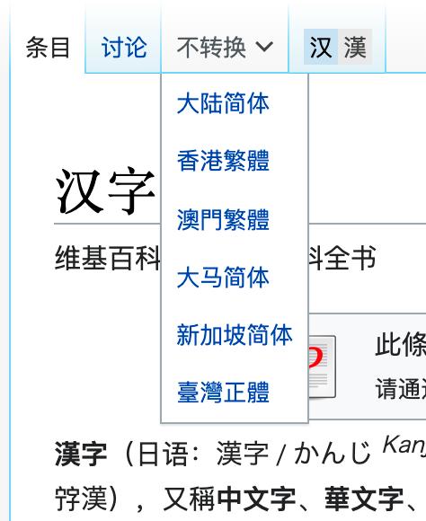 f:id:QianChong:20201125192901p:plain:w200