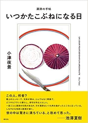 f:id:QianChong:20210227092538j:plain:w200