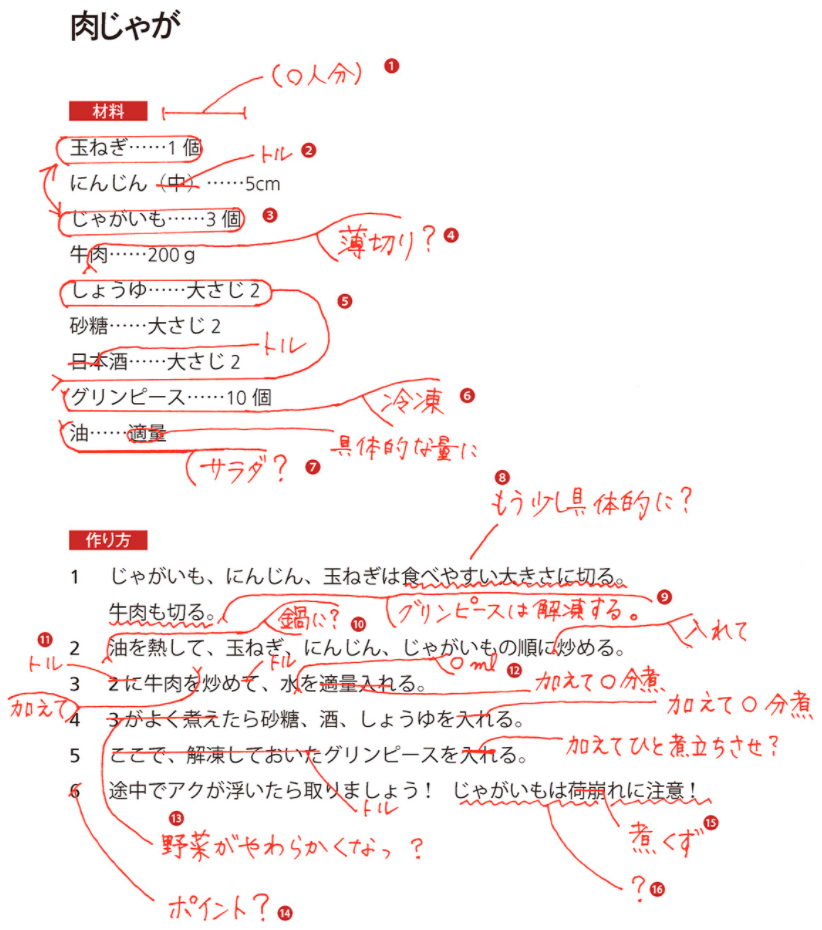f:id:QianChong:20210320082927p:plain:w500