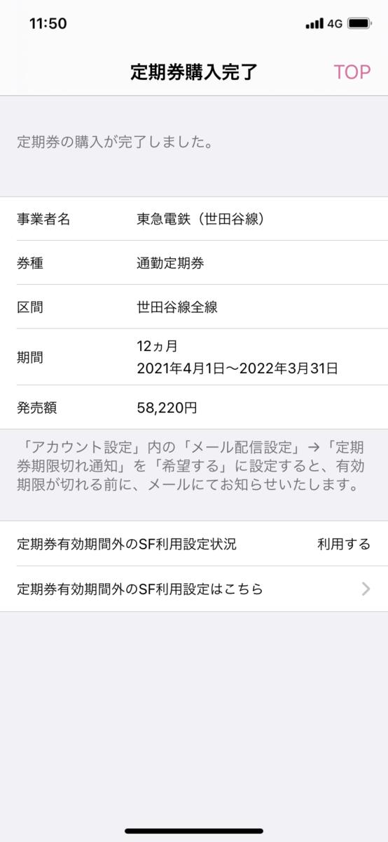 f:id:QianChong:20210413112514p:plain:w200