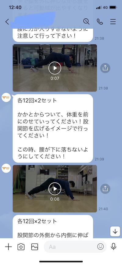 f:id:QianChong:20210502124401j:plain:w200