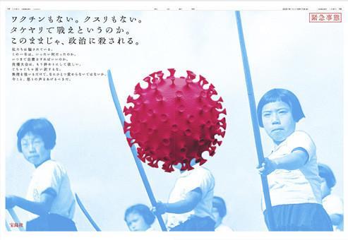 f:id:QianChong:20210512091136j:plain
