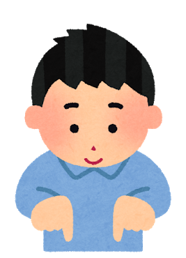 f:id:QianChong:20210610144639p:plain