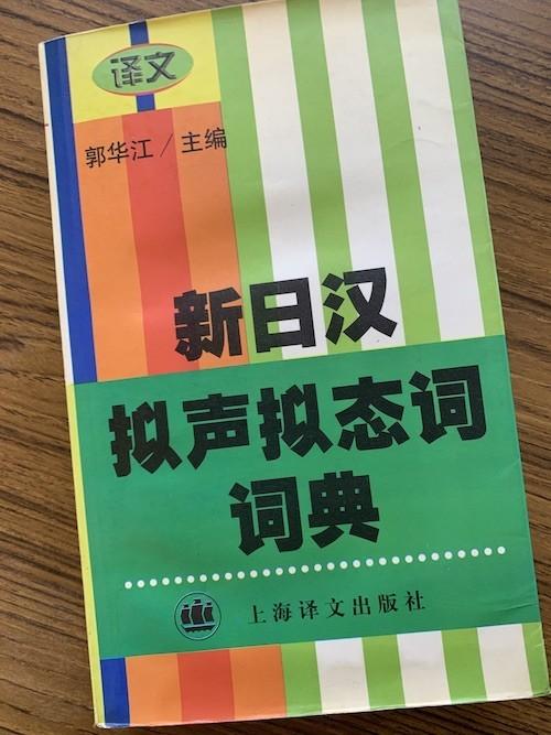 f:id:QianChong:20210716115836j:plain:w300