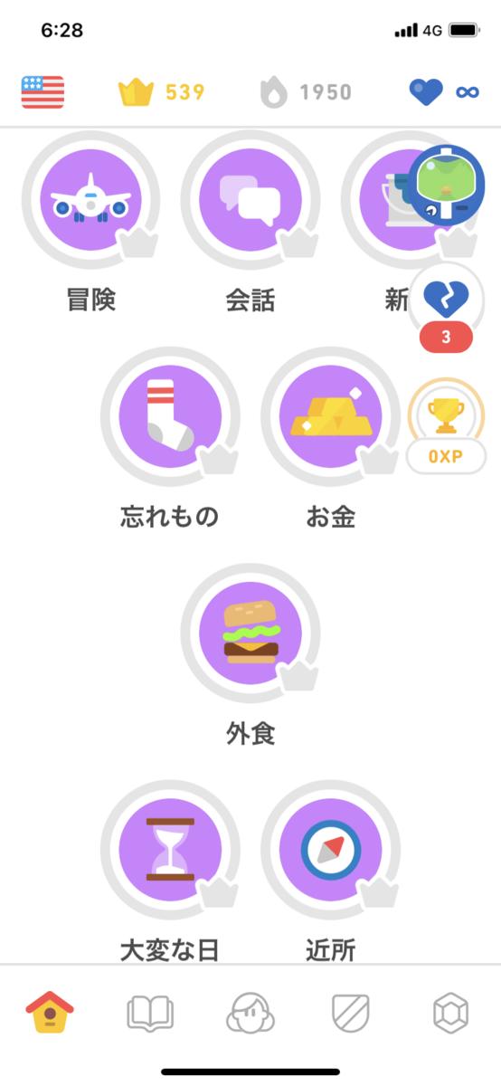 f:id:QianChong:20211014135244p:plain:w200