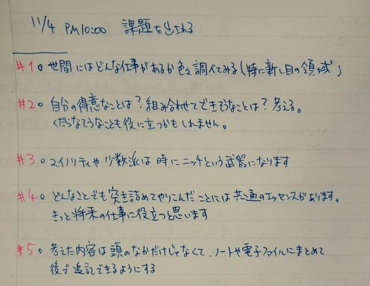 f:id:Qingum:20160618182245j:plain