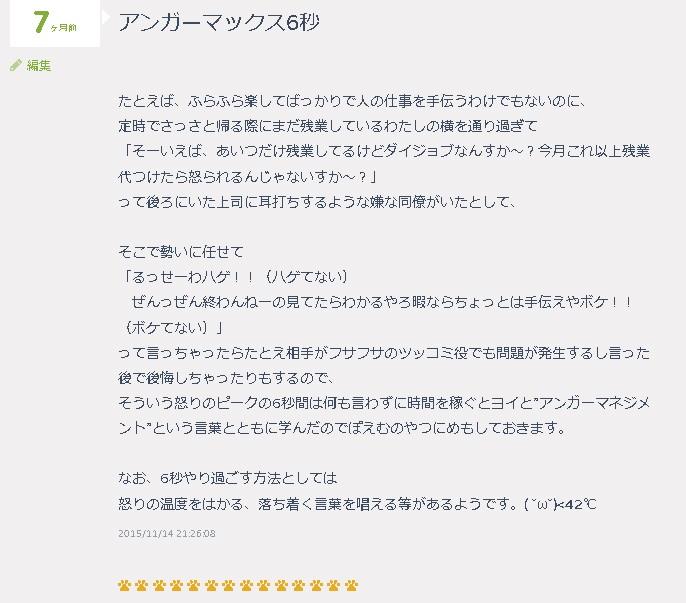 f:id:Qingum:20160621214148j:plain