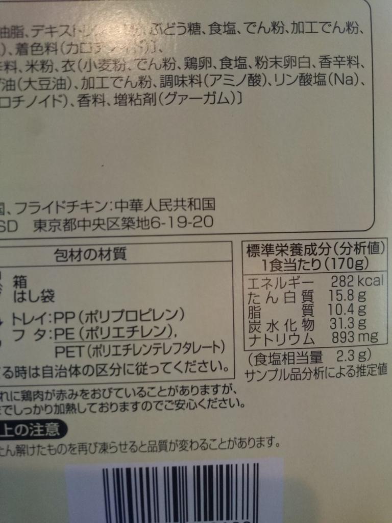 f:id:Qingum:20160814184758j:plain