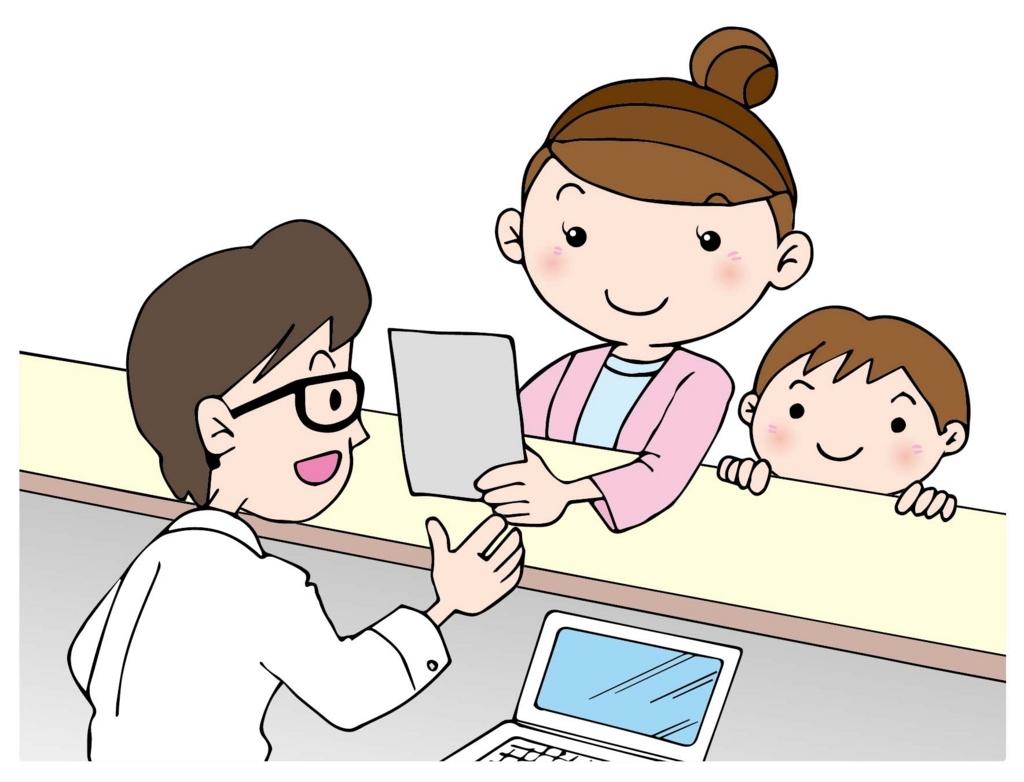 文京区で認可保育園に入りたいなら抑えておくべき「指数」の攻略法_2