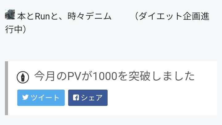 f:id:Qshima:20190617203331j:plain