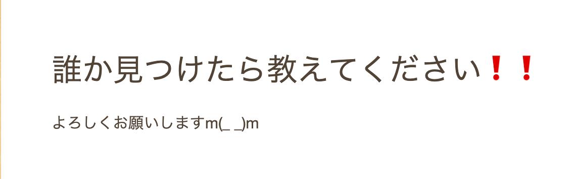 f:id:Qshima:20190627192029p:plain