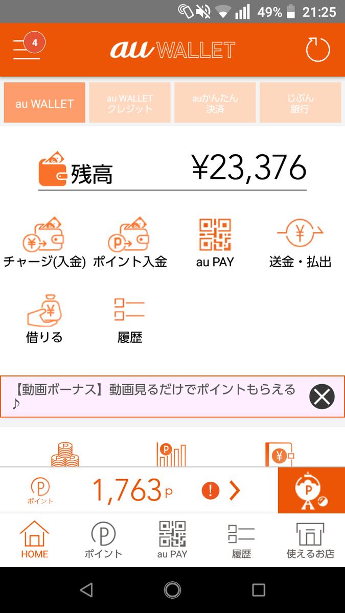 f:id:Qshima:20190701220819p:plain