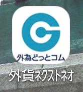 f:id:Qshima:20190703223652j:plain