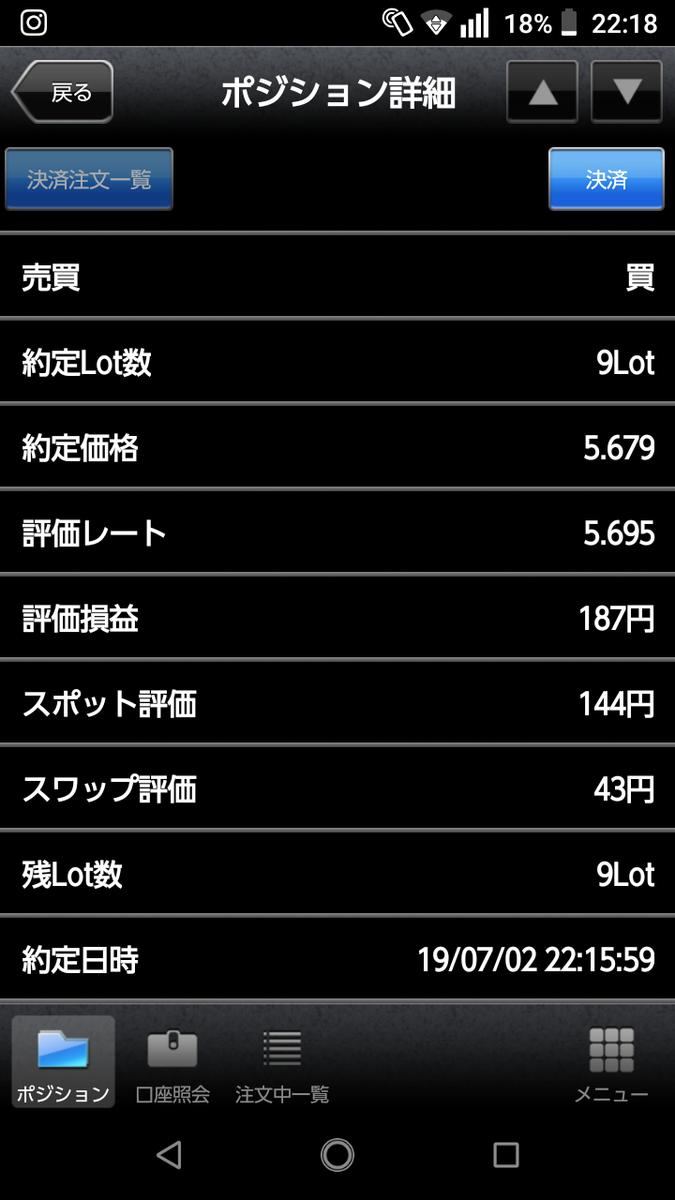 f:id:Qshima:20190705231434p:plain