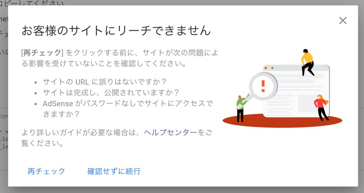 f:id:Qshima:20190709215942p:plain