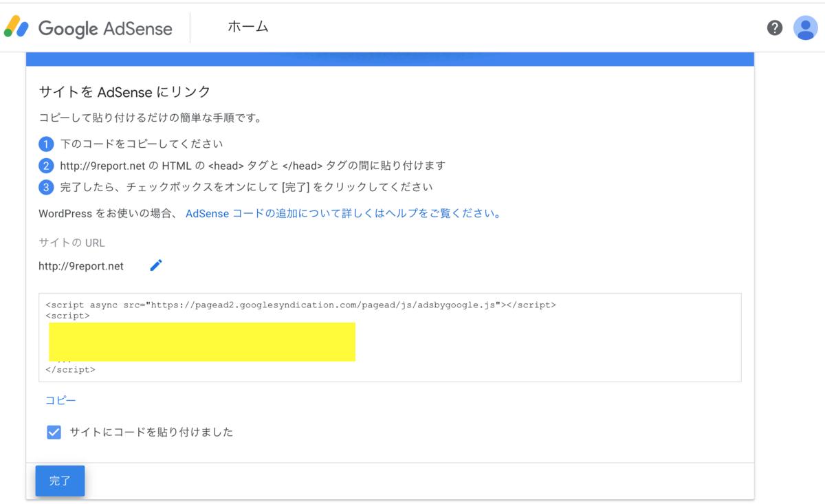 f:id:Qshima:20190709220219p:plain